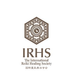 IRHS The International Reiki Healing Society 国際靈氣療法学会